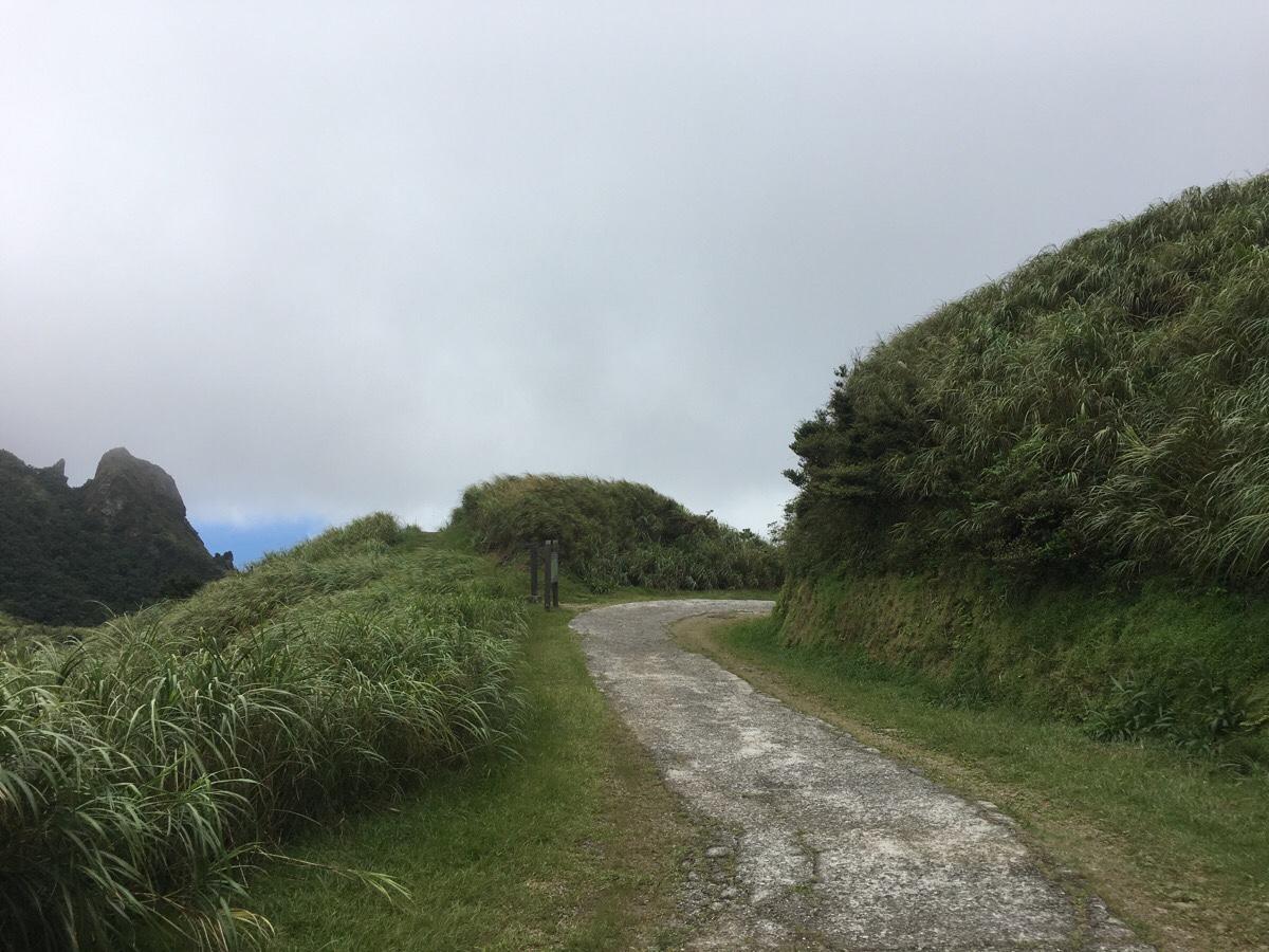 Mount Banping trail